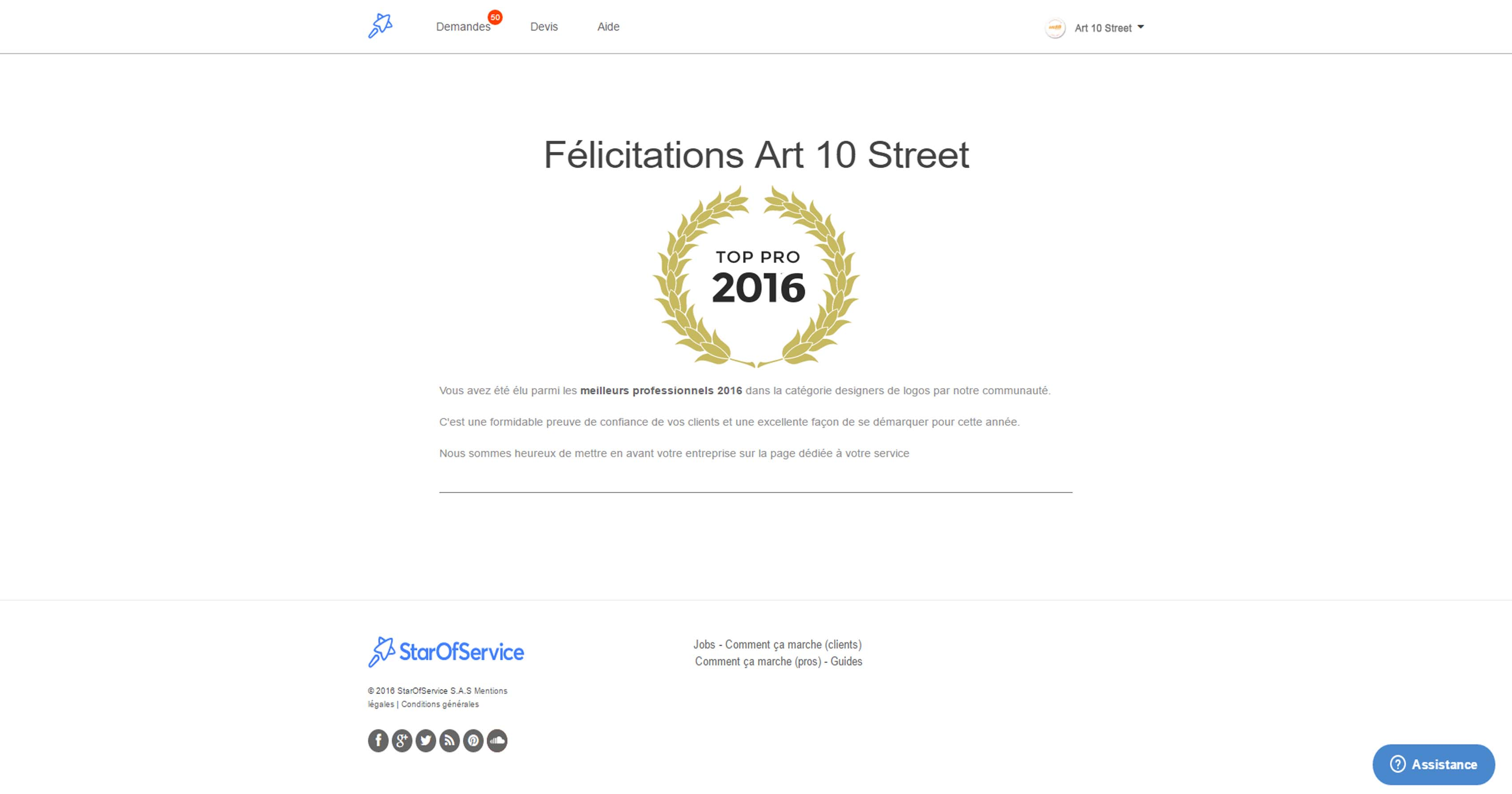 art10street_top_pro_2016